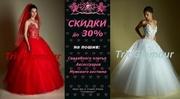 Неповторимые свадебные платья в Донецке