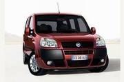 Запчасти на Fiat Doblo Cargo