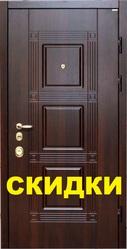ДВЕРИ Входные и Межкомнатные со СКИДКАМИ (Донецк,  Макеевка,  Ясиноватая)