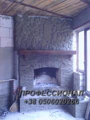 Камин, печь  -установка, Монтаж, дизайн Донецк.Донецкая обл