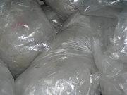 Куплю отходы полиэтиленовой пленки и пластика