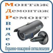 Безопасность и контроль объекта