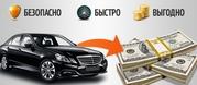 Куплю авто украинской регистрации