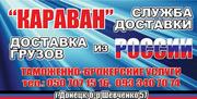 Откроем  «ООО» под ключ в РФ для Вашего бизнеса