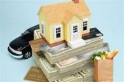 кредитация для приобретения  жилья на выгодных условиях