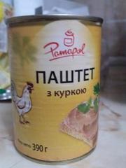 Паштет с курицей 390 гр / Pasztet z kurczakiem 390 g