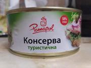 Туристическая консерва 300 гр / Konserwa turystyczna 300 g