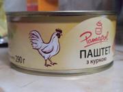 Паштет с курицей 290 гр / Pasztet z kurczakiem 290 g