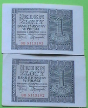 продам банкноты 1941 года
