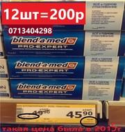 Зубная паста 12шт=200р