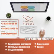iTДжинн: создание сайтов,  реклама в интернете
