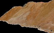 Граншлак,  шлак гранулированный для плитки ФЭМ