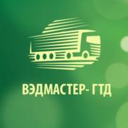 Программа для заполнения таможенных деклараций в ДНР