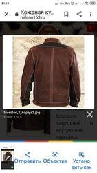 Тяжёлая кожаная фирменная  куртka Pretender из кожи  высота. С подалад