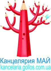 Канцелярия. Продажа и доставка по Донецку