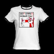 Новогодние футболки и сувениры
